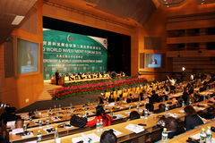 International seminar of united nations. The 2ed world investment forum held in Xiamen International Conference and Exhibition Center, photo taken in Sep. 2010 Royalty Free Stock Photography