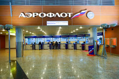 international sheremetyevo авиапорта Стоковое Фото