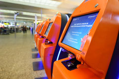 international sheremetyevo авиапорта Стоковое Изображение RF