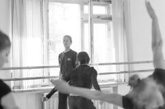 International summer dance school Stock Image