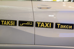 International taxi sign Royalty Free Stock Images