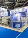 International Trade Fair Automechanika Stock Image