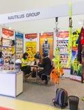 International Trade Fair MIOGE Stock Photos