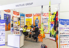 International Trade Fair MIOGE Royalty Free Stock Photo