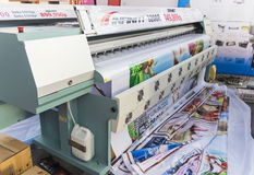 International Trade Fair REKLAMA. MOSCOW-SEPTEMBER 24, 2015: Large format printers brand INFINITI from China at the International Trade Fair REKLAMA Royalty Free Stock Images