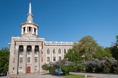 International University of Kyrgyzstan Stock Images