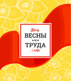 International Workers Day, May 1. Russian text means Happy Labour Day. Hand drawn poster for print with bright red ribbon, symbolizing flag of the Soviet Union vector illustration