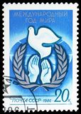International Year of Peace, International Years serie, circa 1986. MOSCOW, RUSSIA - MAY 25, 2019: Postage stamp printed in Soviet Union (Russia) devoted to stock photos