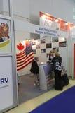 Internationale Ausstellung Stockbilder
