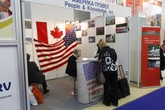 Internationale Ausstellung Lizenzfreies Stockbild