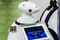 3. internationale Ausstellung der Robotik und der neuen Technologien Lizenzfreies Stockfoto