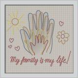 Internationale dag van Families Concept een familie van 4 mensen - vader, moeder, dochter, baby - handprints vector illustratie