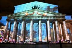 Internationale festivalcirkel van licht op 13 Oktober, 2014 in Moskou, Rusland Royalty-vrije Stock Afbeeldingen