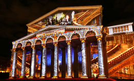 Internationale festivalcirkel van licht op 13 Oktober, 2014 in Moskou, Rusland Royalty-vrije Stock Fotografie