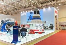 Internationale Handelsbeurs Automechanika Stock Foto