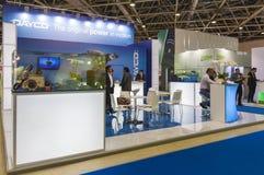 Internationale Handelsbeurs Automechnika Royalty-vrije Stock Afbeeldingen