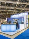 Internationale Handelsbeurs Automechnika Stock Foto's