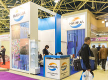 Internationale Handelsbeurs Khimia Royalty-vrije Stock Afbeelding