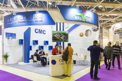 Internationale Handelsbeurs Khimia Royalty-vrije Stock Foto