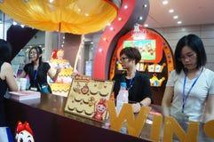 Internationale het merk van derde Shenzhen verlenen van vergunningen en derivatententoonstelling Royalty-vrije Stock Afbeeldingen