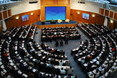 Internationale Konferenz Lizenzfreie Stockbilder