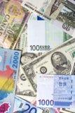 Internationale munt Stock Afbeeldingen