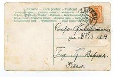 Internationale Prentbriefkaar Royalty-vrije Stock Afbeeldingen