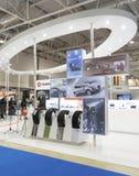 Internationale Tentoonstelling Automechnika Royalty-vrije Stock Afbeeldingen