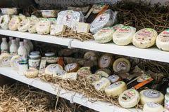 internationale tentoonstelling van voedsel, dranken en grondstoffen F Royalty-vrije Stock Foto