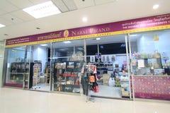 Internationaler Flughafen in Chiang Mai Stockfotografie