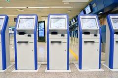 Internationaler Flughafen Fiumicino stockfotos