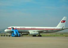 Internationaler Flughafen, Pjöngjang, Norden-Korea Stockbilder