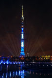 Internationaler Show Kreis des Lichtes in Moskau Ostankino Turm Stockbild