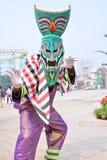 Internationaler Tourismus Pekings und Kultur-Festival Lizenzfreie Stockfotos