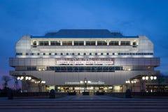 Internationales Kongress-Zentrum Berlin Stockfotografie