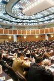Internationales Seminar in Xiamen Stockbild
