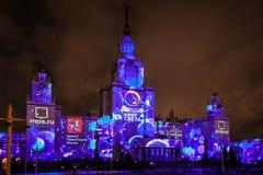 Internationell festivalcirkel för Moskva av ljus 3D som kartlägger show på Moskvadelstatsuniversitetet Royaltyfria Foton