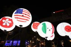 Internationell flaggalampa Fotografering för Bildbyråer