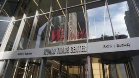 Internationell handelmittWestfiied ingång Arkivbild
