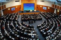 Internationell konferens Royaltyfria Bilder