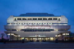 Internationell kongressCentrum Berlin Arkivbild