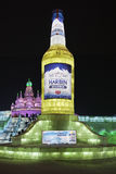 Internationell is och festival för snöskulptur, Harbin, Kina Royaltyfria Foton