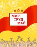 Internationella arbetare dag, Maj 1 ryss vektor illustrationer