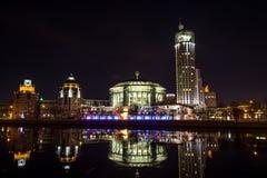 Internationellt hus för Moskva av musik Royaltyfria Bilder