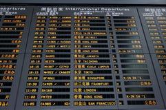 Internatonal Abflug-Vorstand Lizenzfreies Stockfoto