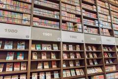 Internazionale Manga Museum di Kyoto Fotografie Stock Libere da Diritti
