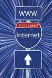 Internet ad alta velocità - il percorso di residuo della potatura meccanica ha incluso Immagini Stock