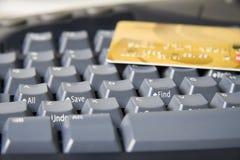 Internet-Einkaufen Stockfotografie