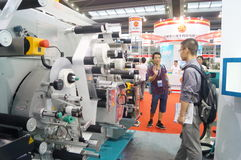 Internet internacional de Shenzhen de cosas y la sabiduría de la expo de China Fotografía de archivo