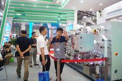 Internet internacional de Shenzhen de cosas y la sabiduría de la expo de China Imágenes de archivo libres de regalías